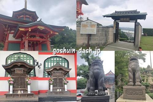犬山成田山の見どころ(聖蘭堂・若水庵・にぎり不動と大黒天・高麗犬)