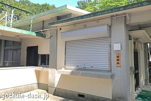藤森神明社(愛知県名古屋市名東区)社務所