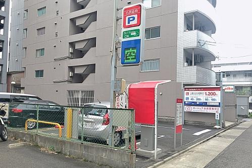 榊森白山社(名古屋市中区)向かいの駐車場(コインパーキング・名鉄協商パーキング金山第7)
