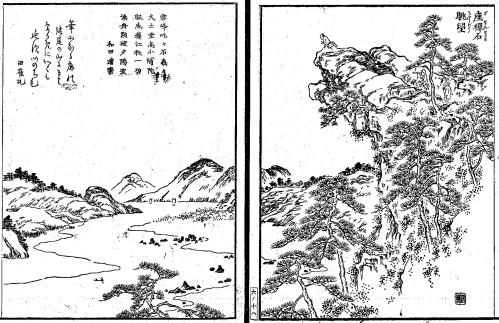 犬山寂光院の座禅石(尾張名所図会後編巻六)
