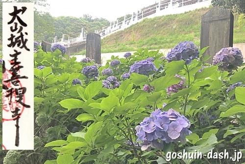 臨渓院(愛知県犬山市)犬山城主成瀬家之墓