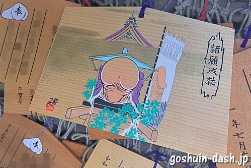 田縣神社(愛知県小牧市)の絵馬