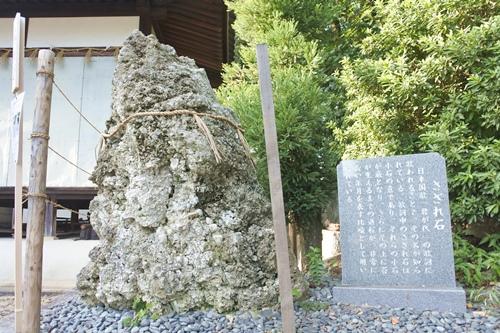 能見神明宮(愛知県岡崎市)さざれ石