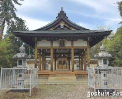 毘森神社(愛知県豊田市)拝殿(舞殿形式)
