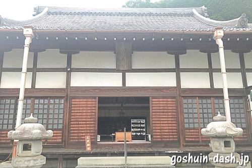 龍済寺(愛知県犬山市)本堂