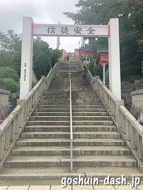 犬山成田山(大本山成田山名古屋別院大聖寺)階段