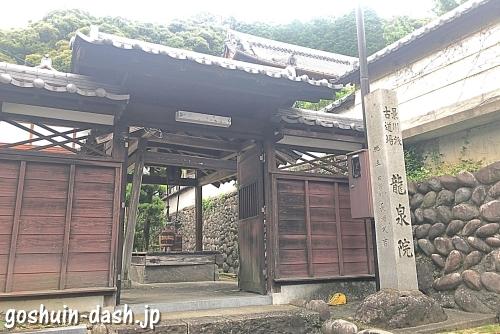 龍泉院(愛知県犬山市)山門