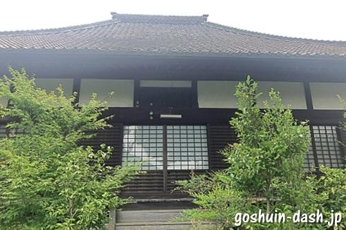 輝東寺(愛知県犬山市)本堂