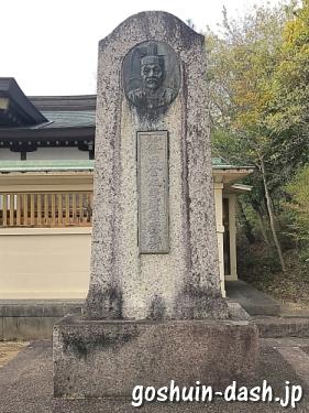 篠田金太郎翁頒徳碑(豊田毘森神社)