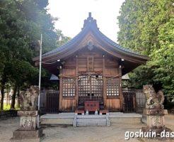 久保一色神明社(愛知県小牧市)の拝殿(社殿)