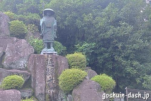 遍路大師像(犬山成田山)