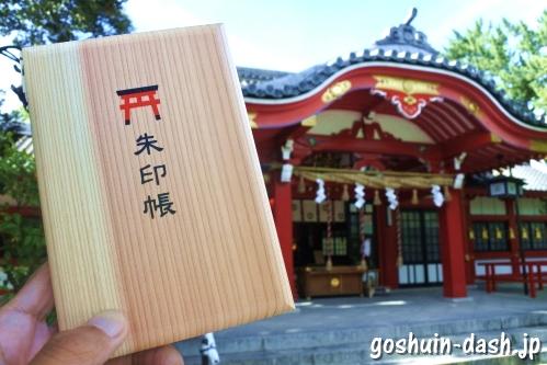 市原稲荷神社(愛知県刈谷市)の御朱印帳(木製)