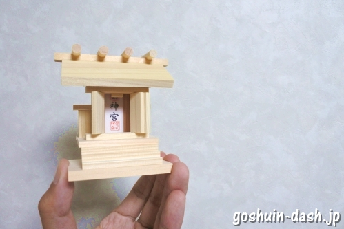 熱田神宮の卓上神殿
