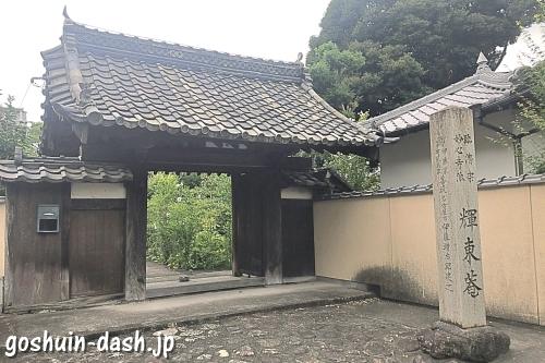 輝東寺(愛知県犬山市)山門