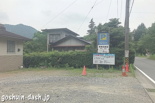 犬山桃太郎神社駐車場
