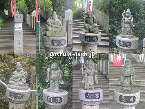 犬山寂光院の七福坂(七福神)