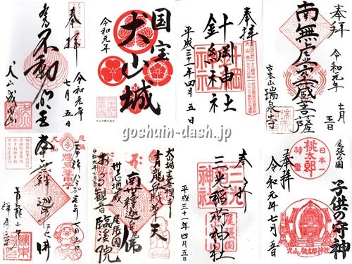 犬山駅周辺で御朱印のある神社やお寺一覧まとめ