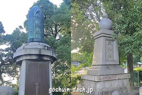 犬山神社(愛知県犬山市)の忠魂碑と平和塔