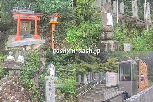 犬山寂光院の見どころ(福徳稲荷・水子延命地蔵・子育子安観音・スロープカー)