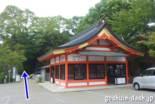 津島神社休憩所(宝寿院へのアクセス)