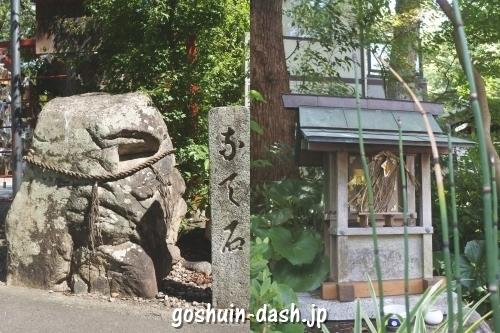 なで石と龍神(八事山興正寺)