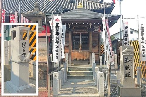 玉照姫・藤原兼平公ご夫妻と結びの柱(笠寺観音)