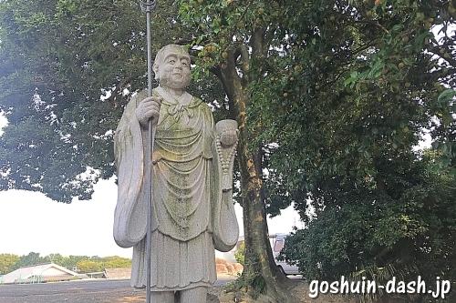 政識和尚像(笠寺観音境内)