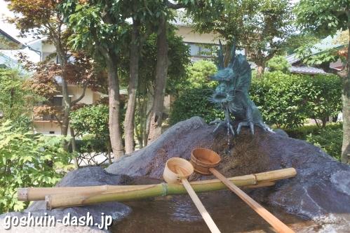 倶利加羅不動寺(名古屋市守山区)手水舎