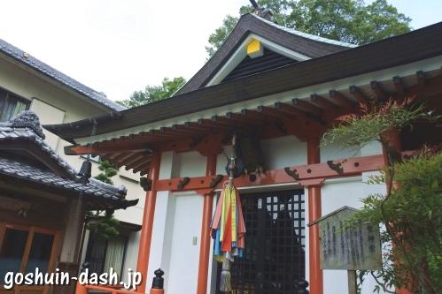 淡海龍神堂(名古屋市守山区倶利加羅不動寺)