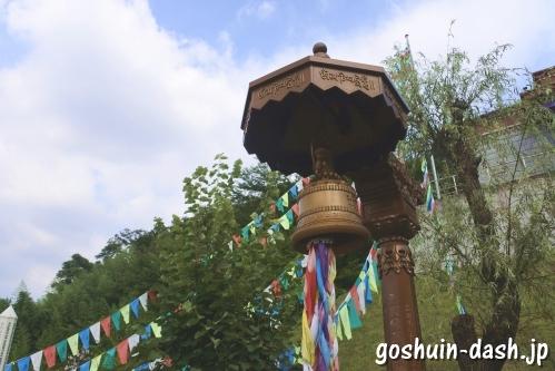 悪因縁落としの鐘(名古屋市守山区チャンバリン)