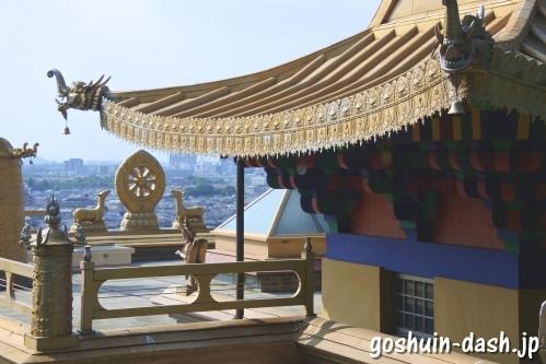 チャンバリン(名古屋市守山区)