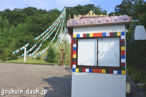 強巴林(チャンバリン・名古屋市守山区)入口