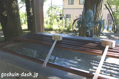 五社宮(名古屋市天白区)手水舎