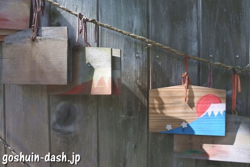 五社宮(名古屋市天白区)絵馬