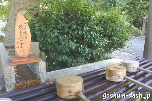 八事山興正寺(名古屋市昭和区)手水舎