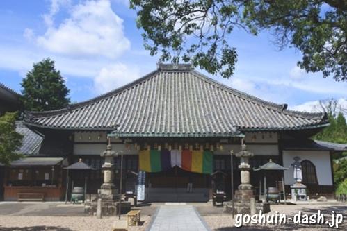 西山本堂(八事山興正寺)
