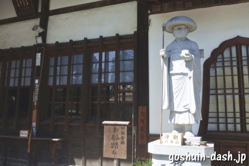 弘法大師像(八事山興正寺西山本堂)