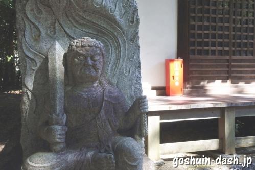 不動明王像(八事山興正寺東山精舎)