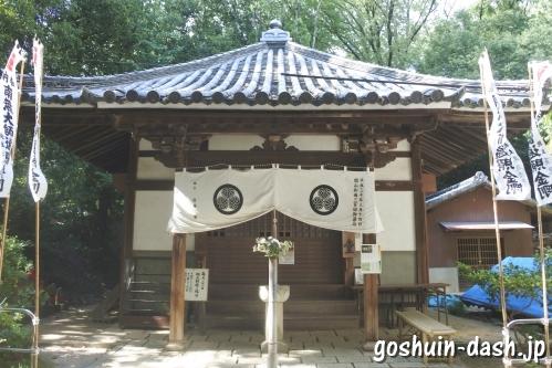 弘法堂(八事山興正寺))