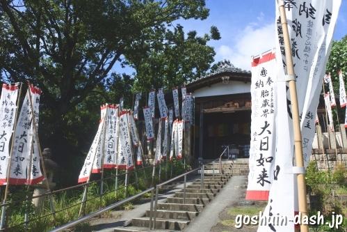 大日堂(八事山興正寺)