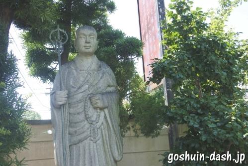 弘法大師像(如意山宝珠院)