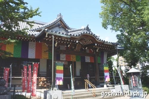 如意山宝珠院(名古屋市中川区)本堂