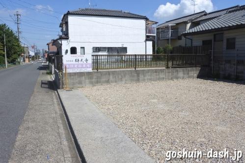 辯天寺(名古屋市港区)駐車場