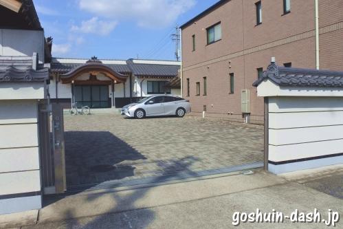 善光寺(名古屋市港区)駐車場