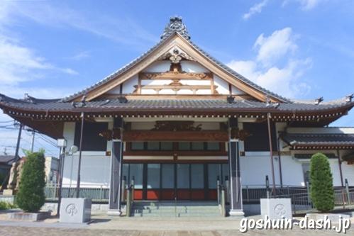 善光寺(名古屋市港区)本堂