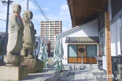弘法堂(名港善光寺)