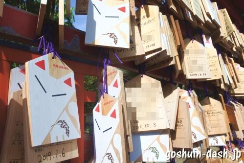 絵馬(刈谷市原稲荷神社)