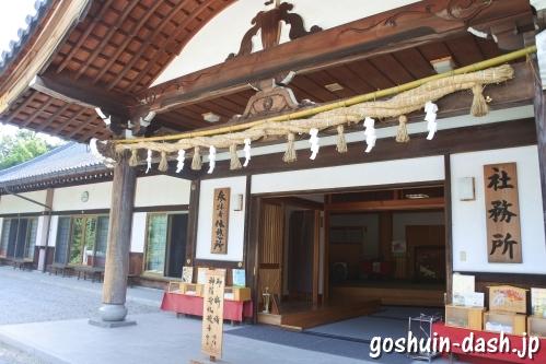 市原稲荷神社(愛知県刈谷市)社務所(御朱印受付場所)