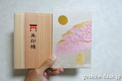 刈谷市原稲荷神社と岡崎菅生神社の御朱印帳(大きさサイズ比較)
