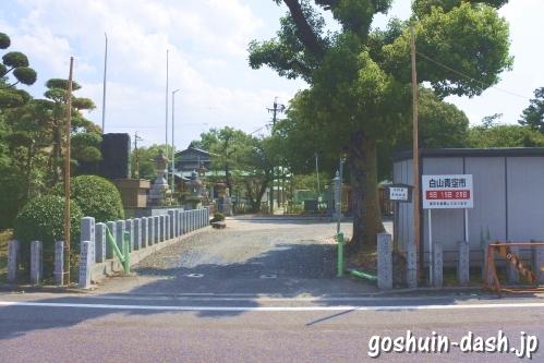 味美白山神社参拝者専用駐車場